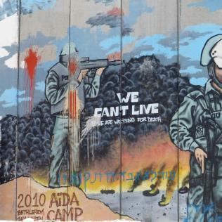 Some graffiti expresses no hope at all.