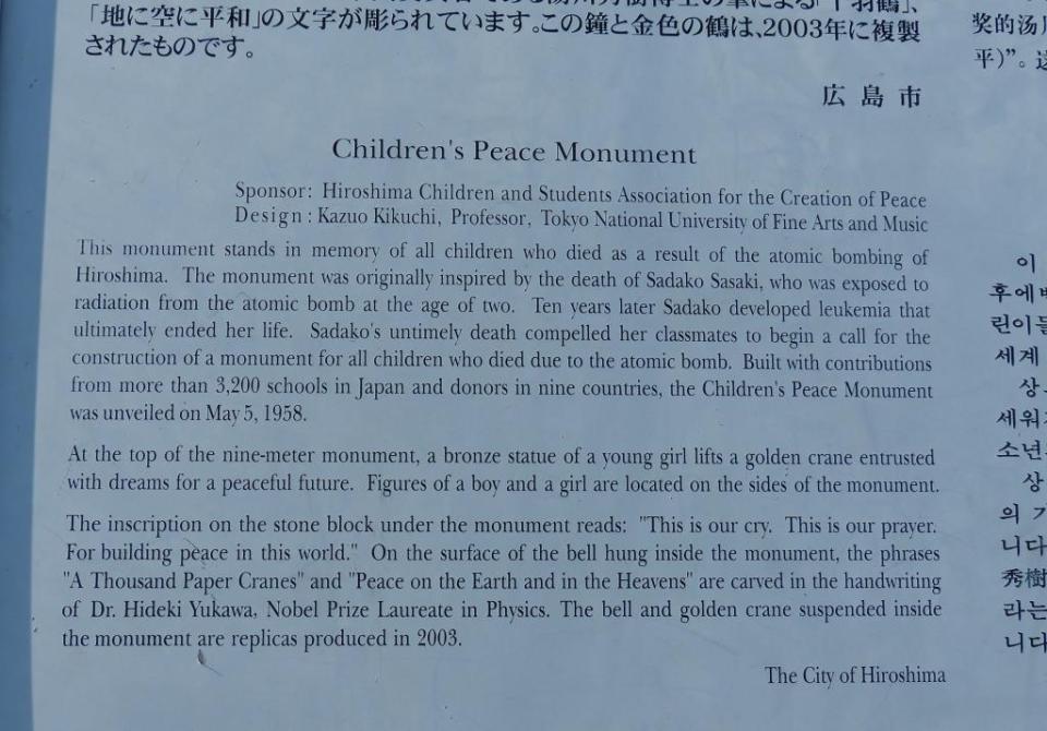2014-11-21 Hiroshima 139