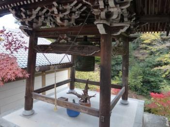 miyajima-temple-bell